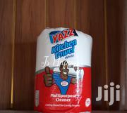 Yazz Tissue Roll | Home Accessories for sale in Greater Accra, Odorkor