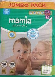 Mamia Nappies | Baby Care for sale in Greater Accra, Ga East Municipal