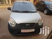 Kia Picanto 2008 1.1 | Cars for sale in Greater Accra, Airport Residential Area