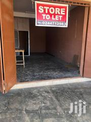 DOUBLE SIZE SHOP FOR RENT @KASOA | Commercial Property For Rent for sale in Central Region, Agona East