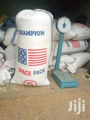 Maize Grains | Feeds, Supplements & Seeds for sale in Brong Ahafo, Atebubu-Amantin