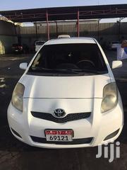 Toyota Yaris 2014 | Cars for sale in Greater Accra, Tema Metropolitan