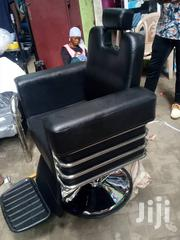 Brand New Babering Chair | Salon Equipment for sale in Greater Accra, Accra Metropolitan