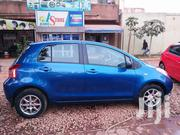 Toyota Yaris 2012 Blue | Cars for sale in Greater Accra, Mataheko