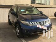 New Nissan Murano 2009 Blue | Cars for sale in Greater Accra, East Legon