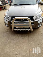 Rav 4 Front Grill Guard | Vehicle Parts & Accessories for sale in Ashanti, Kumasi Metropolitan