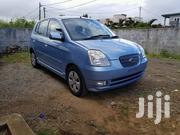 Kia Picanto 2016 Blue | Cars for sale in Brong Ahafo, Atebubu-Amantin