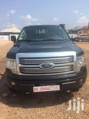 Ford F-150 2010 Platinum Black | Cars for sale in Greater Accra, East Legon