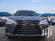 New Lexus LX 2017 Gray | Cars for sale in Greater Accra, Achimota