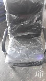 Visitors Chair | Furniture for sale in Greater Accra, Accra Metropolitan