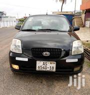 Kia Picanto 2008 1.1 Automatic Black | Cars for sale in Greater Accra, East Legon