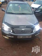 Toyota Corolla 2005 Gray | Cars for sale in Brong Ahafo, Berekum Municipal