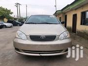 Toyota Corolla 2015 Gold | Cars for sale in Brong Ahafo, Pru