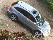 Honda CR-V 2012 EX 4dr SUV (2.4L 4cyl 5A) Gray | Cars for sale in Greater Accra, Dansoman