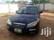Hyundai Elantra 2008 2.0 GLS Blue | Cars for sale in Brong Ahafo, Sunyani Municipal