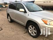 Toyota RAV4 2009 Limited V6 4x4 Silver | Cars for sale in Upper East Region, Garu-Tempane