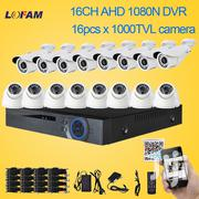 CCTV Cameras 16 Channels Full Set 1080p | Cameras, Video Cameras & Accessories for sale in Greater Accra, Accra Metropolitan