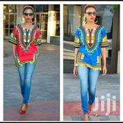 Dashiki Tops | Clothing for sale in Greater Accra, Bubuashie
