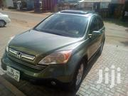 Honda CR-V 2008 Green | Cars for sale in Greater Accra, Kwashieman