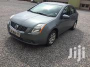 Nissan Sentra 2007 2.0 Gray | Cars for sale in Greater Accra, Lartebiokorshie