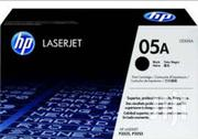 HP O5A BLACK TONERS | Laptops & Computers for sale in Greater Accra, Asylum Down
