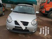 Kia Picanto 2009 1.1 | Cars for sale in Greater Accra, Airport Residential Area