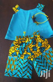 Bodysuits | Children's Clothing for sale in Northern Region, Tamale Municipal