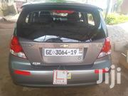 Chevrolet Aveo 2009 1.6 Gray | Cars for sale in Greater Accra, Achimota