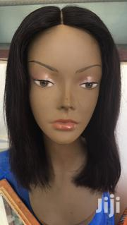 "14"" Blunt Cut Wig 