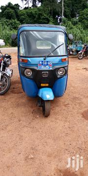 Custom Built Motorcycles 2018 Blue | Motorcycles & Scooters for sale in Western Region, Wasa Amenfi West