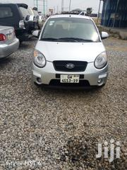 New Kia Picanto 2009 1.1 Gray | Cars for sale in Greater Accra, Accra Metropolitan