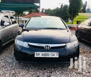 Honda Civic 2007 1.8 Sedan EX Black | Cars for sale in Greater Accra, East Legon