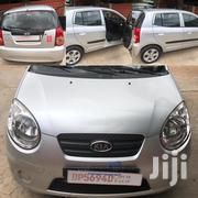Kia Picanto 2009 1.1 Gray | Cars for sale in Greater Accra, Adenta Municipal