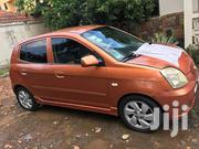 Kia Picanto 2012 Pink | Cars for sale in Ashanti, Afigya-Kwabre