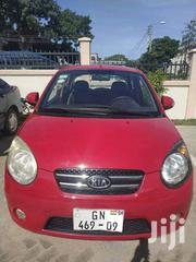 Kia Picanto 2008 Red | Cars for sale in Brong Ahafo, Atebubu-Amantin