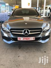 Mercedes-Benz C300 2016 | Cars for sale in Greater Accra, East Legon