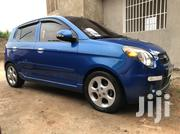 Kia Picanto 2008 Blue | Cars for sale in Greater Accra, East Legon