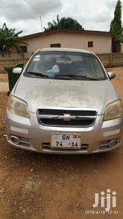 Chevrolet Aveo 2008 1.5 LT Gray | Cars for sale in Greater Accra, Ga East Municipal