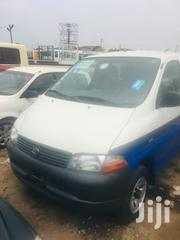 Toyota HiAce 2002 White   Cars for sale in Greater Accra, Achimota