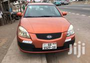 Kia Rio 2008 1.6 | Cars for sale in Ashanti, Kumasi Metropolitan