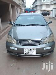 Toyota Corolla 2007 1.6 VVT-i Blue | Cars for sale in Western Region, Sefwi-Wiawso