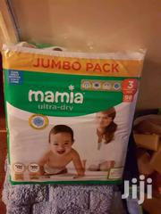 Mamia Jumbo Pack | Children's Clothing for sale in Ashanti, Kumasi Metropolitan