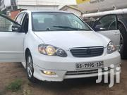 Toyota Corolla 2008 1.8 White | Cars for sale in Ashanti, Kumasi Metropolitan