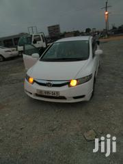 Honda Civic 2010 1.8 5 Door Automatic White | Cars for sale in Greater Accra, Ga South Municipal