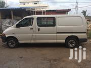 Toyota HiAce 2006 White | Cars for sale in Greater Accra, Dzorwulu
