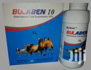 BULABEN 10 [Albendazole Oral Suspension 10%] | Livestock & Poultry for sale in Greater Accra, Accra new Town