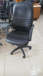 Leather Office Chair | Furniture for sale in Greater Accra, North Kaneshie