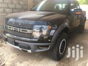 New Ford F-150 2014 Black | Cars for sale in Greater Accra, Accra Metropolitan