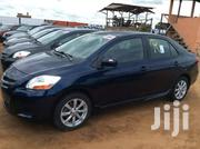 Toyota Yaris 2017 Blue | Cars for sale in Brong Ahafo, Nkoranza South