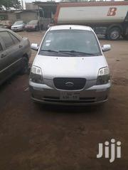 Kia Picanto 2005 Silver | Cars for sale in Greater Accra, Accra new Town